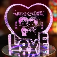 LOVE透明MP3發光燈座