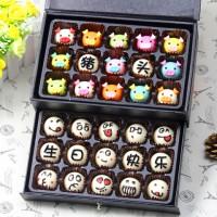 雙層刻字手工DIY巧克力禮盒