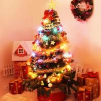 圣誕樹1.5米套餐豪華禮物加密發光
