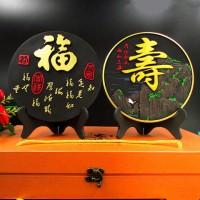 福壽雙全活性碳雕擺件祝壽禮物