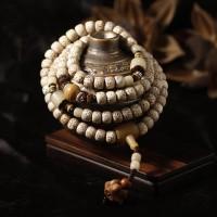 天然原色星月菩提子佛珠手鏈